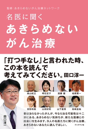 gun_syoseki.jpg