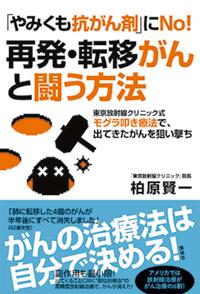 troc_book.jpg